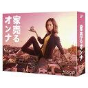 家売るオンナ Blu-ray BOX【Blu-ray】 [ 北川景子 ]