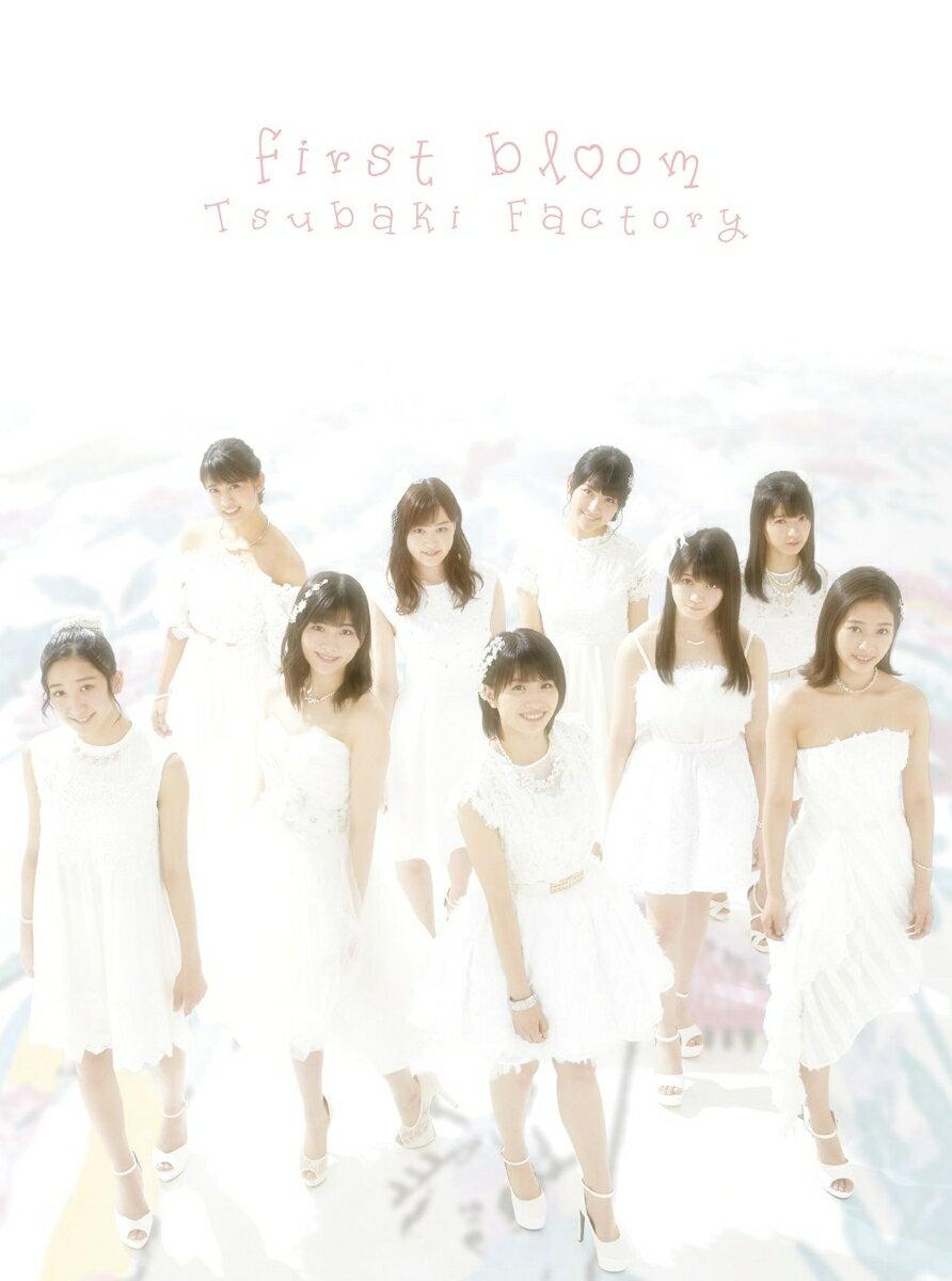 first bloom (初回限定盤A CD+Blu-ray) [ つばきファクトリー ]