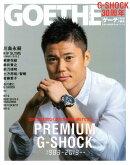 PREMIUM G-SHOCK