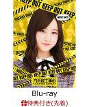 【先着特典】星野工事中 (オリジナルポストカード:各タイトル別絵柄)【Blu-ray】