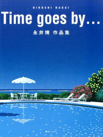 Time goes by… 永井博作品集 [ 永井博 ]