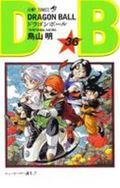 DRAGON BALL(巻36)