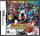 オール仮面ライダー ライダージェネレーション2 DS版