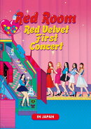 "Red Velvet 1st Concert ""Red Room"" in JAPAN(スマプラ対応)"