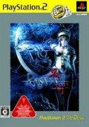 影牢II-Dark illusion-PlayStation2 the Best