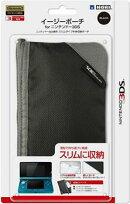 イージーポーチ for ニンテンドー3DS ブラック