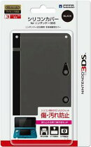 シリコンカバー for ニンテンドー3DS ブラック