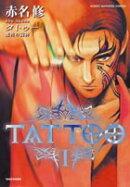 Tattoo(1)