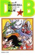 DRAGON BALL(巻37)