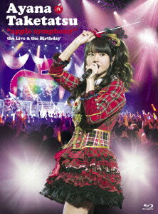 """apple symphony""the Live & the Birthday【Blu-ray】 [ 竹達彩奈 ]"