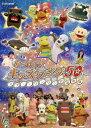 あつまれ!キッズソング50〜スプー・ワンワン 宇宙の旅〜 [ スプー ] ランキングお取り寄せ