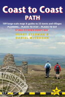 Coast to Coast Path: St Bees to Robin Hood's Bay - Includes 109 Large-Scale Walking Maps & Guides to