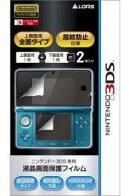 ニンテンドー3DS専用液晶画面保護フィルム