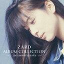 ZARD ALBUM COLLECTION 20th ANNIVERSARY [ ZARD ]