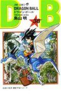 DRAGON BALL(巻38)