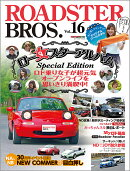 ROADSTER BROS.(Vol.16)
