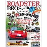 ROADSTER BROS.(Vol.16) ロド乗り女子が超元気オープンライフを思いきり満喫中! (Motor Magazine Mook)
