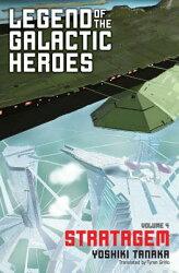 Legend of the Galactic Heroes, Volume 4