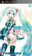 初音ミク -Project DIVA- お買い得版
