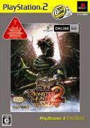 モンスターハンター2 【PS2 the Best】