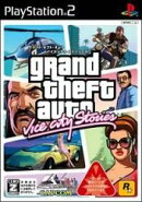 Grand theft auto : Vice City stories Best Price!