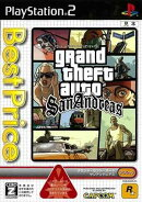 Grand Theft Auto: SanAndreas Best Price!