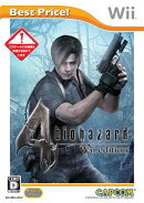 biohazard 4 Wii edition Best Price!