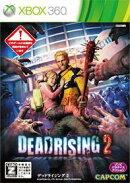 デッドライジング 2 Xbox360版