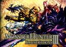 モンスターハンター イラストレーションズ3
