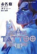 Tattoo(2)