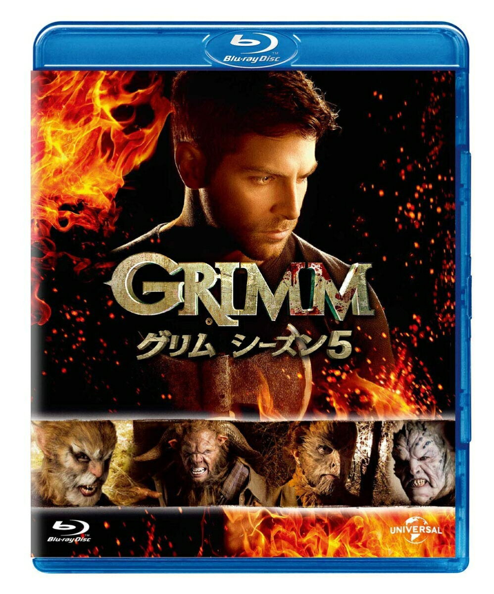 GRIMM/グリム シーズン5 バリューパック【Blu-ray】 [ デヴィッド・ジュントーリ ]