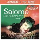 【輸入盤】『サロメ』全曲 ゲオルグ・ショルティ&ウィーン・フィル、ニルソン、シュトルツェ、他(1960 ステレオ…