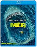 MEG ザ・モンスター【Blu-ray】