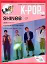 K-POPぴあ(vol.4) 2018年夏のSHNEE全網羅!JBJ95、ヨングク、ドンハ (ぴあMOOK)