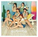 もっとGO!GO! (完全生産限定盤A CD+DVD+グッズ+16Pブックレット+トレカ・Type-A)【ウンジver.】