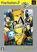 ペルソナ4 PlayStation2 the Best