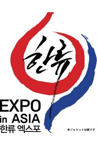 HALLYU_EXPO_in_ASIA-Closing_Ceremony_3/8/2007_featuring_東方神起