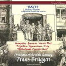 【輸入盤】Johannes-passion: Bruggen / 18th Century O Meel Sigmundsson Stumphius