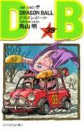 DRAGON BALL(巻39)