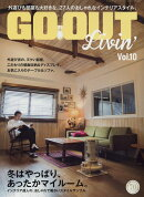 GO OUT Livin'(vol.10)