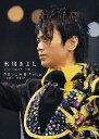 氷川きよしスペシャルコンサート2005 きよしこの夜Vol.5〜演歌十二番勝負!〜 [ 氷川きよし ]