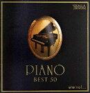 エターナル...ピアノ ベスト50