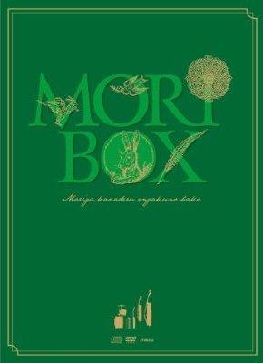 森BOX [ 森 ]
