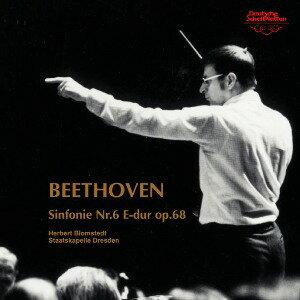 ベートーヴェン:交響曲第6番「田園」 [ ヘルベルト・ブロムシュテット/シュターツカペレ・ドレスデン ]