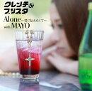 Alone〜君に伝えたくて〜 with MAYO