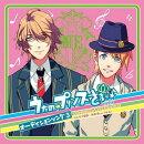 PSP専用ソフト「うたの☆プリンスさまっ♪」オーディションソング3