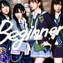 Beginner(Type-B)(イベント参加券入り 初回完全限定生産)