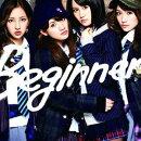 【特典生写真無し】Beginner(Type-A CD+DVD)