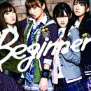 【特典生写真無し】Beginner(Type-B CD+DVD)
