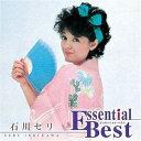 Essential Best::石川セリ [ 石川セリ ]